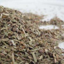 Herbes de provence copyright d hugonin