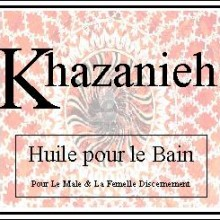 Khazanieh-huile-pour-le-bain