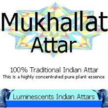 Mukhallat Attar Label copyright d Hugonin