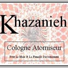 Khazanieh