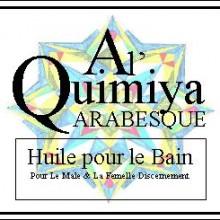 Al Quimiya